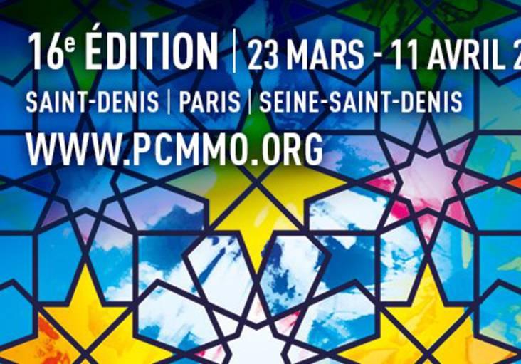 Bandeau du Panorama des cinémas du Maghreb et du Moyen-Orient édition 2021