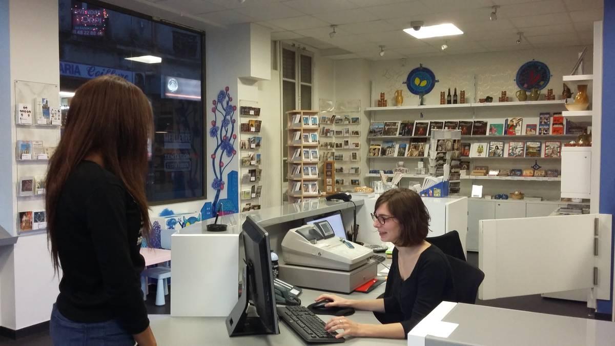 La oficina de turismo office de tourisme de plaine commune grand paris - Office tourisme saint denis ...