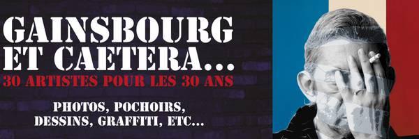 <h3>Exposition Gainsbourg et caetera... aux Puces de Paris Saint-Ouen</h3>